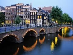 AMSTERDAM - Doček Nove