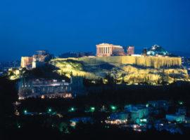 Atina - 6 dana (3 noćenja) - autobusom